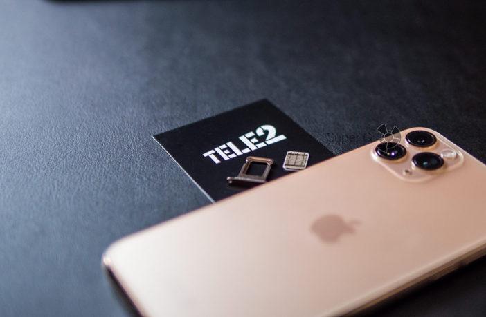 eSIM в России от Tele2. Как работает? Как подключить?