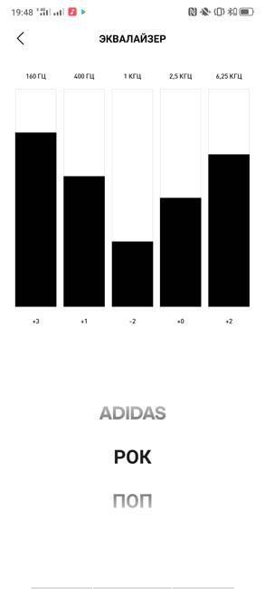 Приложение для наушников Adidas RPT-01