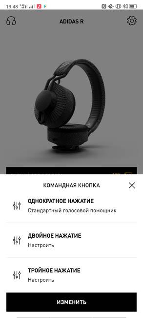 Приложение Adidas для Android скачать