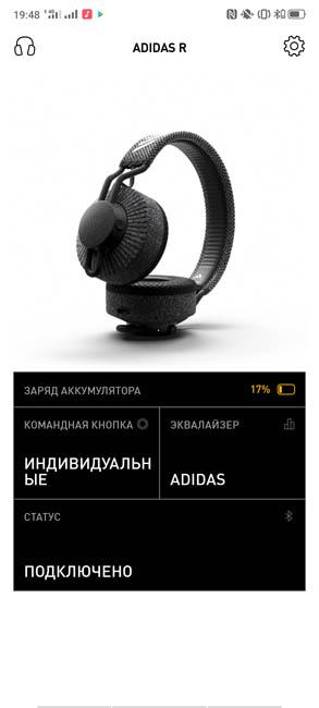 Приложение Adidas для iPhone iOS скачать