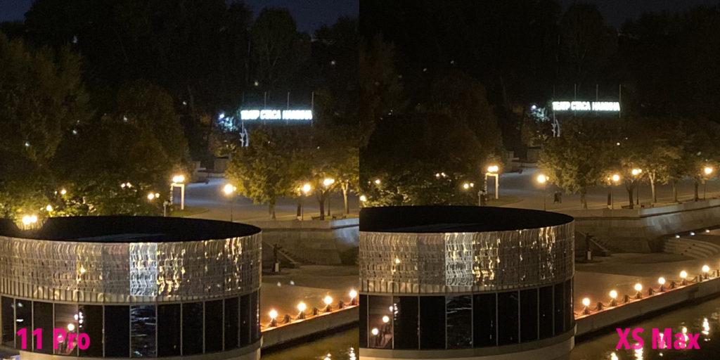 Сравнение камер iPhone 11 Pro и iPhone XS Max (ночью 4)