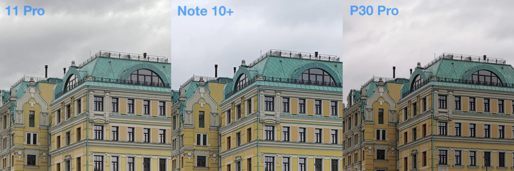 Сравнение камер iPhone 11 и Samsung Note 10 Plus и Huawei P30 Pro (2)