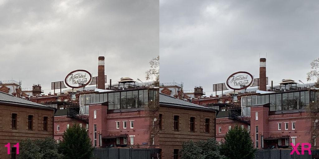 Сравнение фото с камер iPhone 11 и iPhone XR (3)