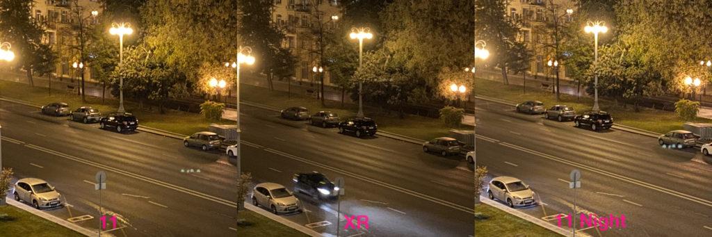 Сравнение фото с камер iPhone 11 и iPhone XR (ночь)