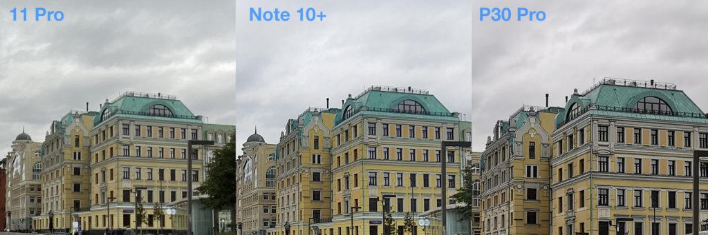 Сравнение шириков iPhone 11 и Samsung Note 10 Plus и Huawei P30 Pro