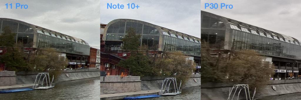 Сравнение шириков iPhone 11 и Samsung Note 10 Plus и Huawei P30 Pro (2)