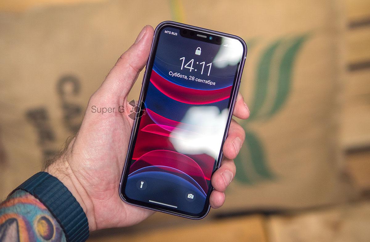 Смартфон iPhone 11 256 ГБ