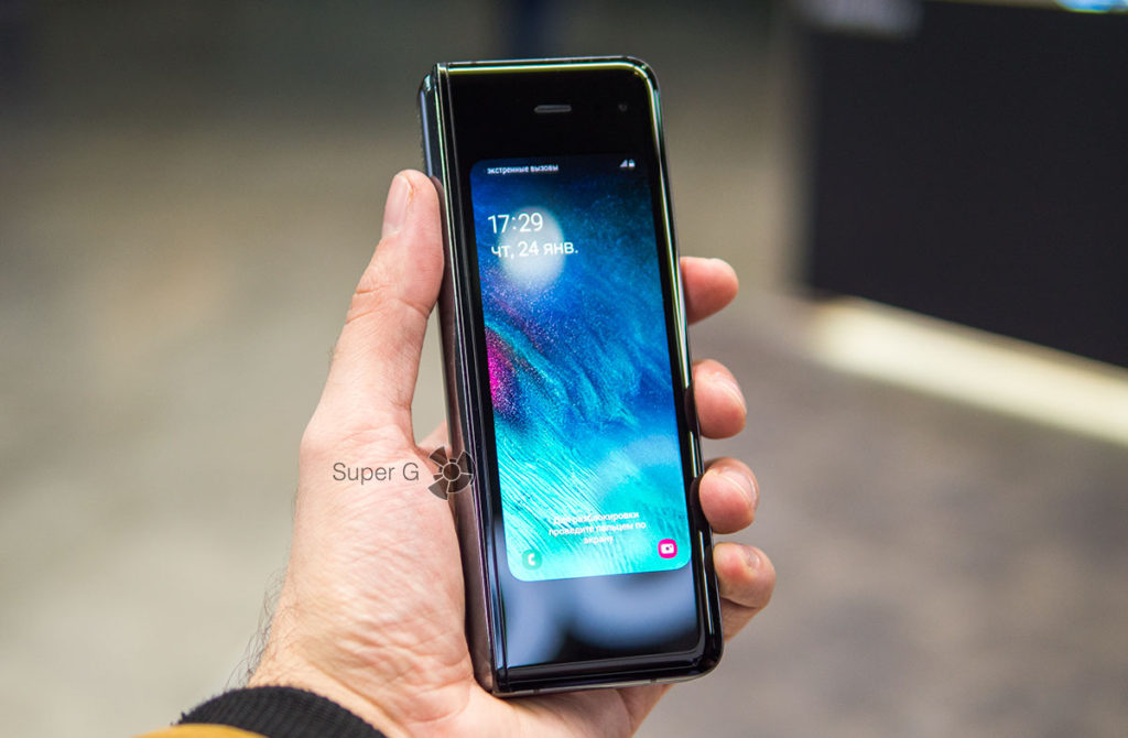 Внешний экран Samsung Galaxy Fold