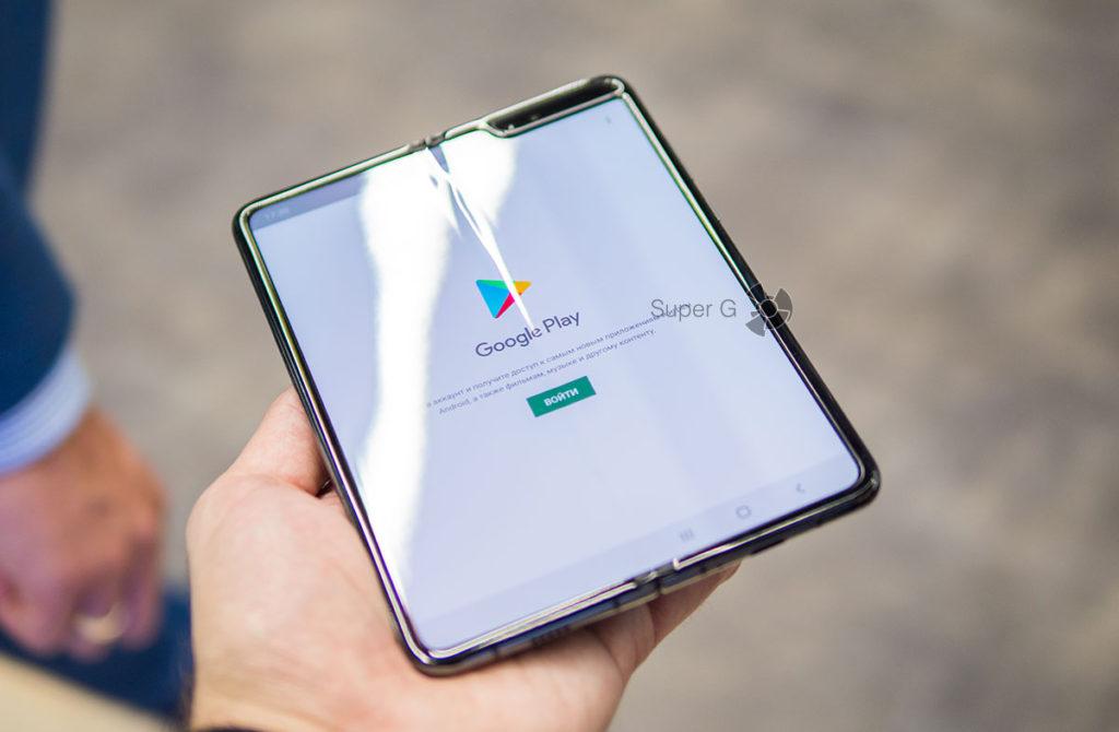 Складка на экране Samsung Galaxy Fold