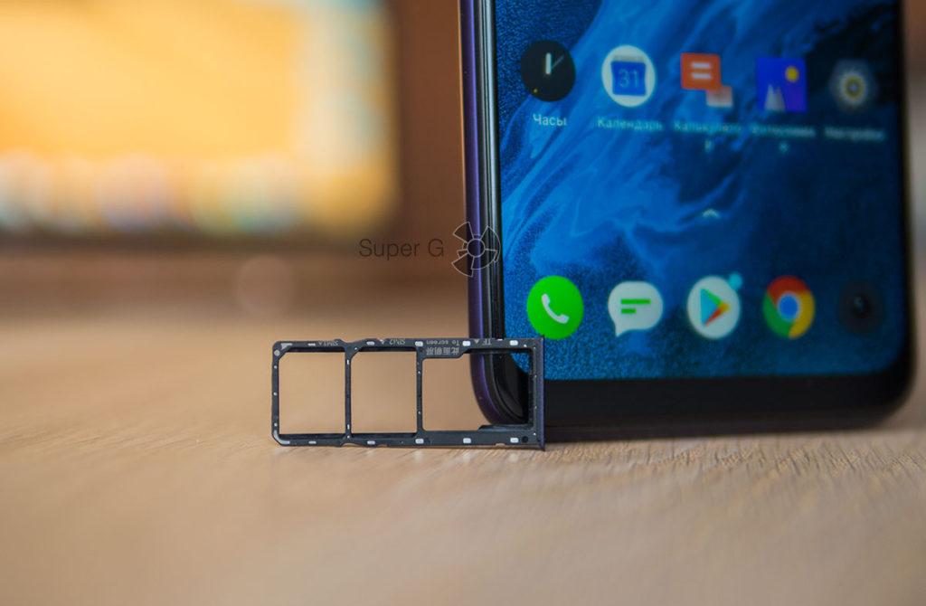 realme 5 имеет слот под две Nano SIM и Micro SD