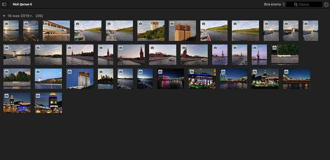 В iMovie файлы не подписываются