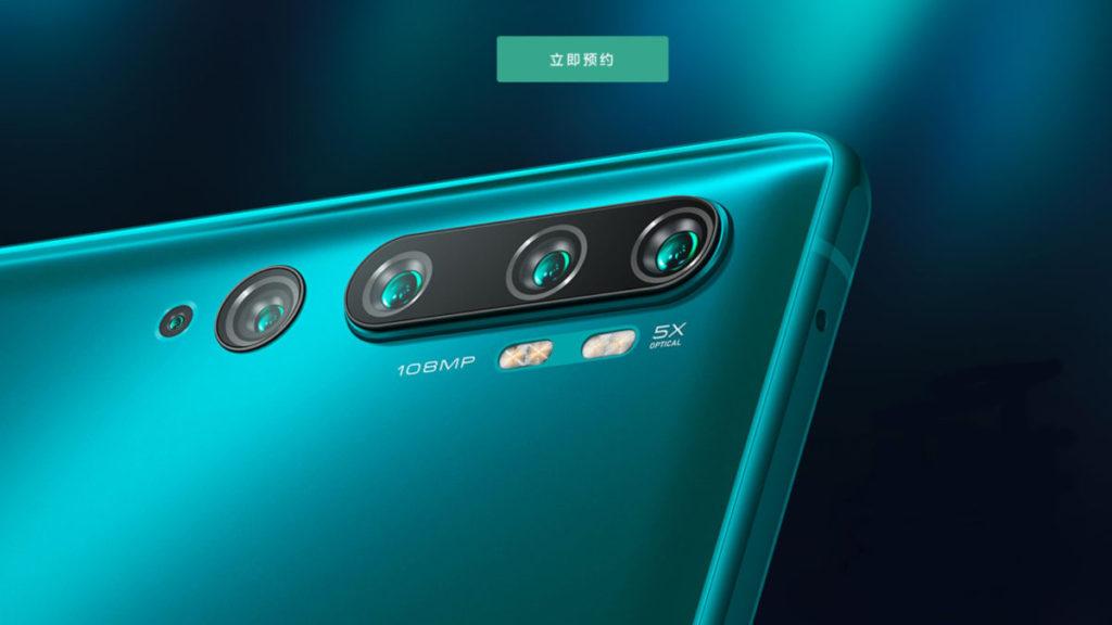 Камера 108 Xiaomi CC9 Pro