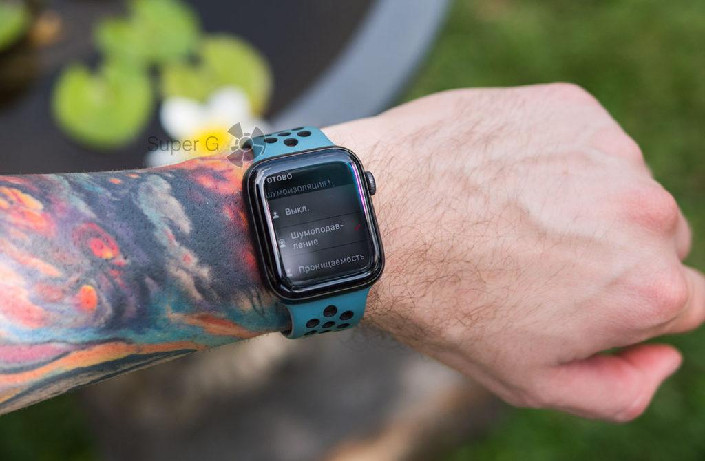 Управление AirPods Pro с Apple Watch