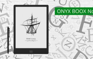ONYX BOOX Note 2 - электронная книга с огромным экраном