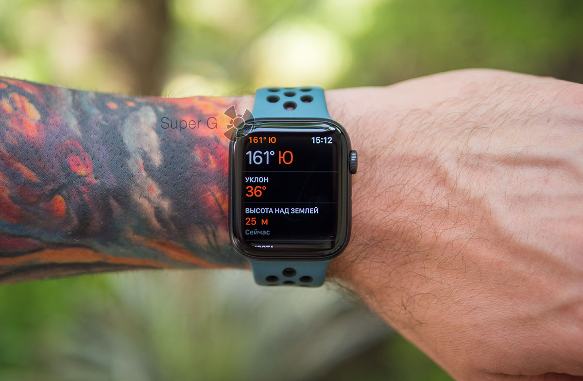 Apple Watch Series 5 компас
