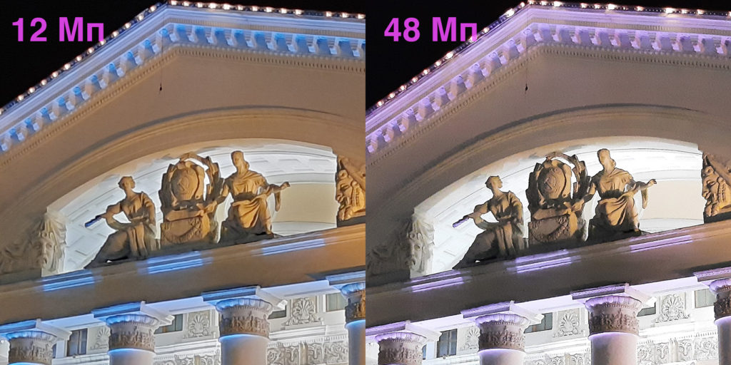 Comparison of 12 and 48 resolution of camera Samsung A51 2