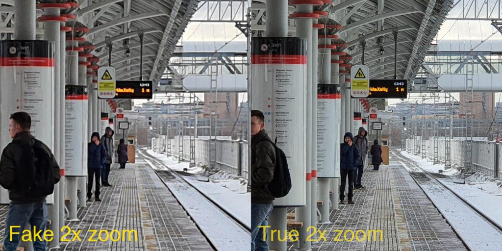 Сравнение 2x зума, вытащенного из обычной 12 Мп фотки, и 2x зума с телеобъектива камеры Note 10 Lite