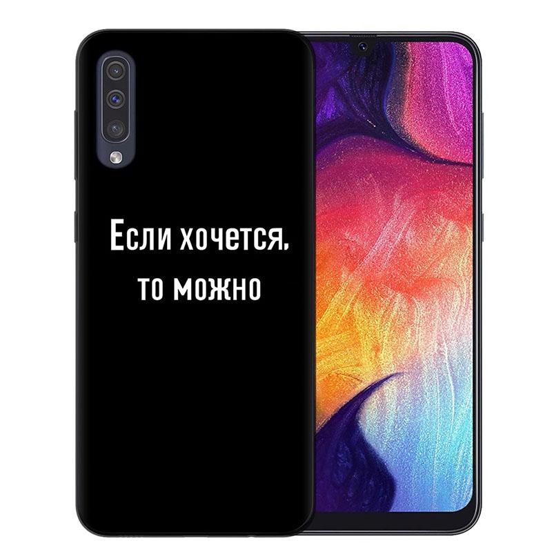 Чехол с надписями для Samsung