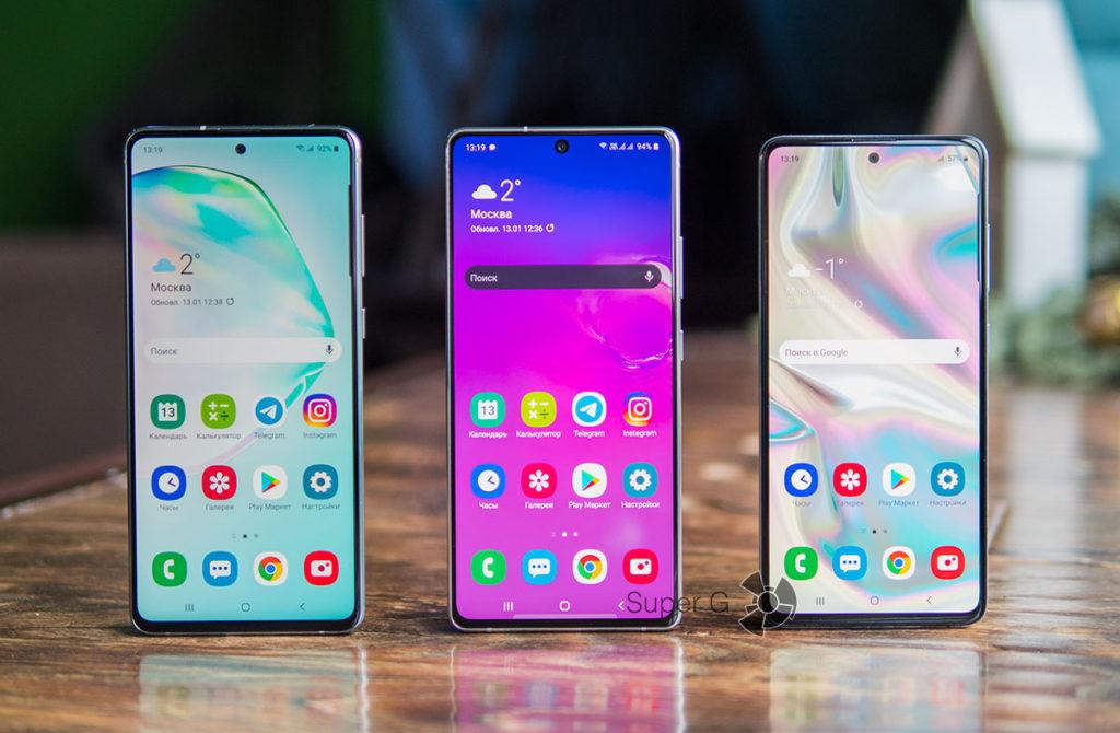 Слева направо: Samsung Galaxy Note 10 Lite, S10 Lite и A51