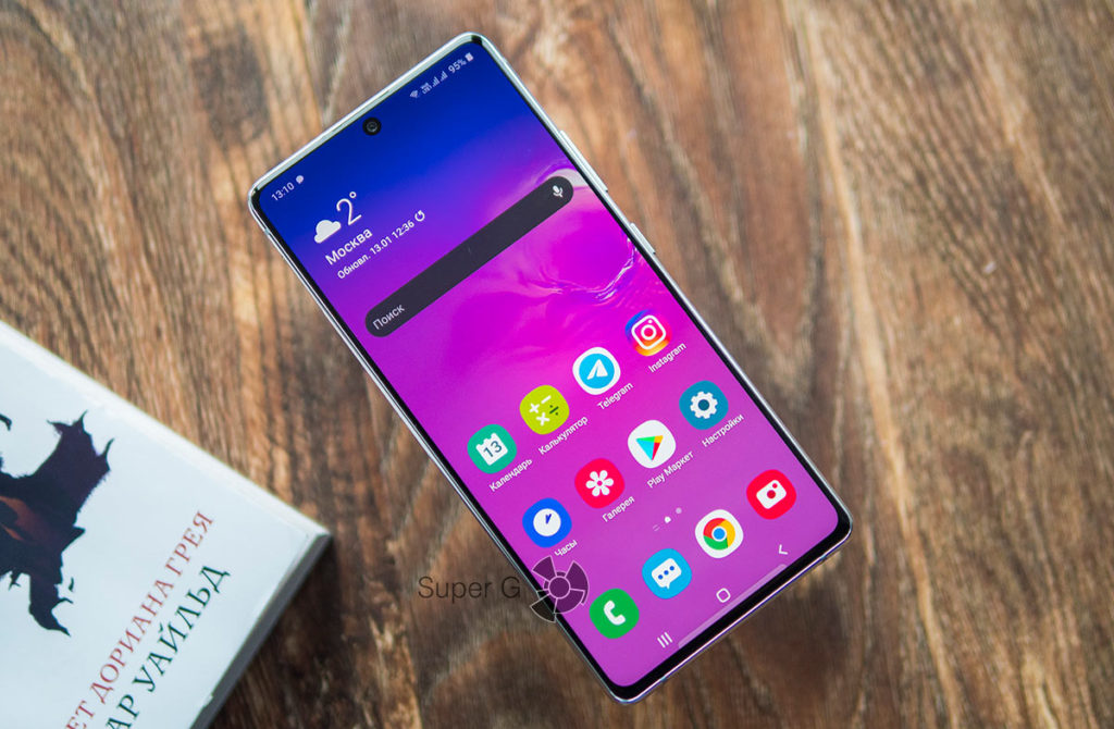 Samsung Galaxy S10 Lite характеристики