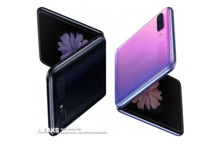 Samsung Galaxy Z Flip - первые характеристики и официальные изображения
