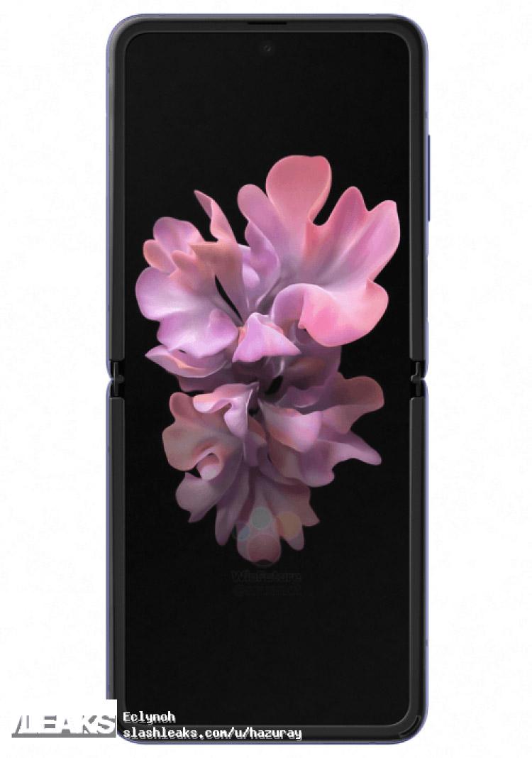 Samsung Galaxy Z Flip цены