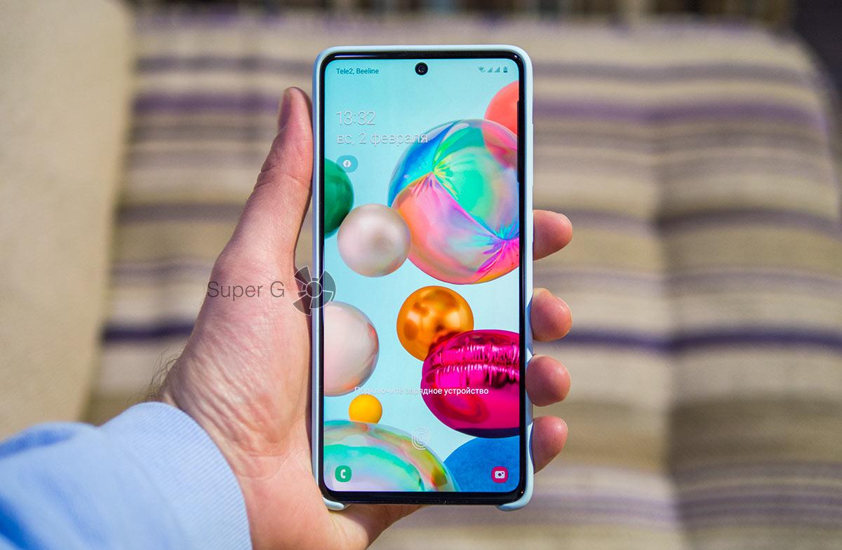 Silicon cover для Samsung Galaxy A71
