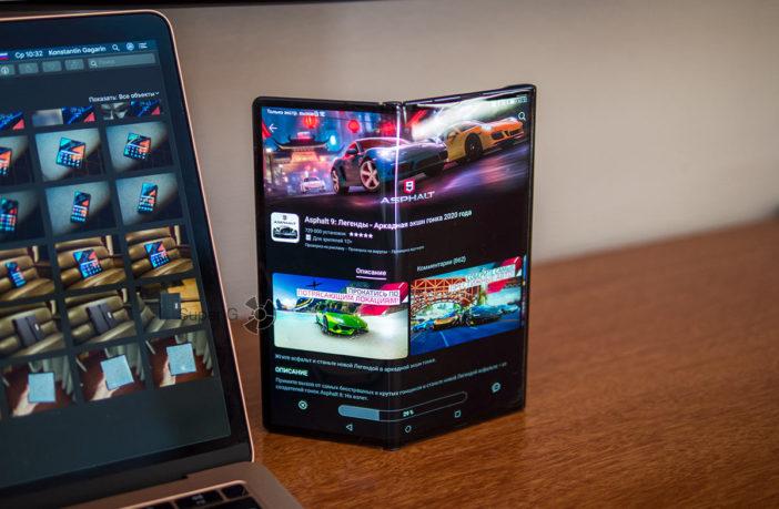 Смартфон Huawei Mate Xs