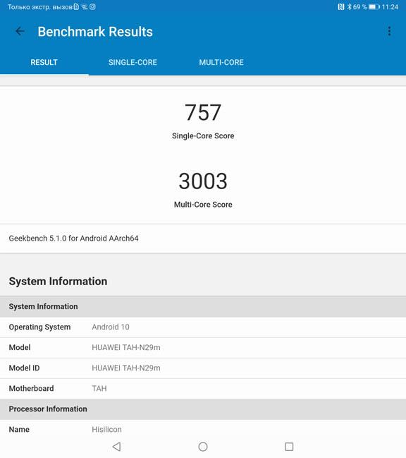 Huawei Mate Xs Geekbench 5