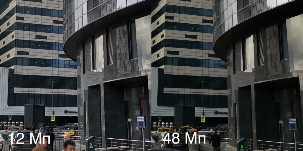 Сравнение 12 и 48 Мп камеры Huawei P40 Lite