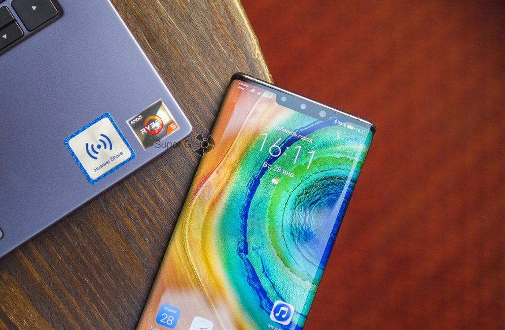 Как Huawei Mate 30 Pro снимает видео