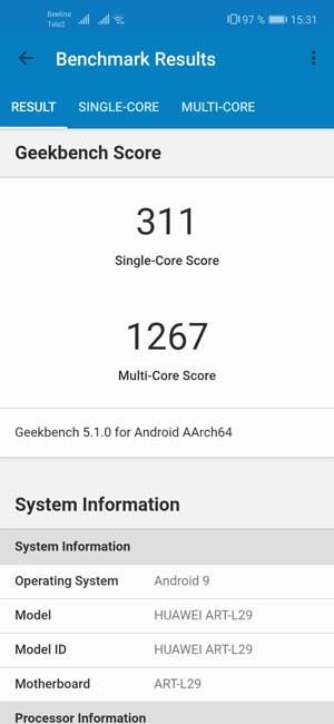 Huawei P40 lite E Geekbench 5
