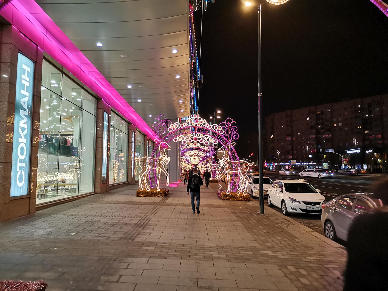 Пример ночного фото с камеры Huawei P40 Lite