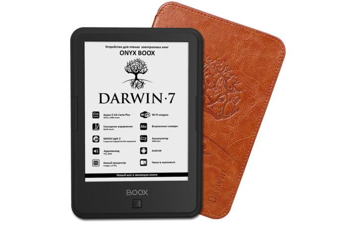 ONYX BOOX Darwin 7 - и текстовые, и аудиокниги в одном месте