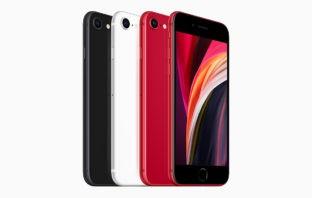 Новый iPhone SE - характеристики, фишки и цены