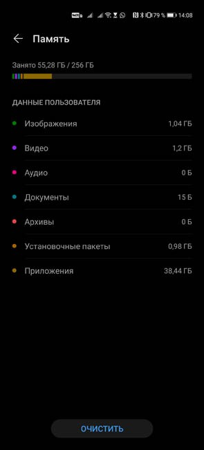 Cleaning Memory of Huawei P40 Pro 2
