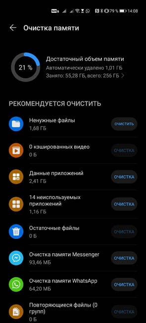 Cleaning Memory of Huawei P40 Pro 3