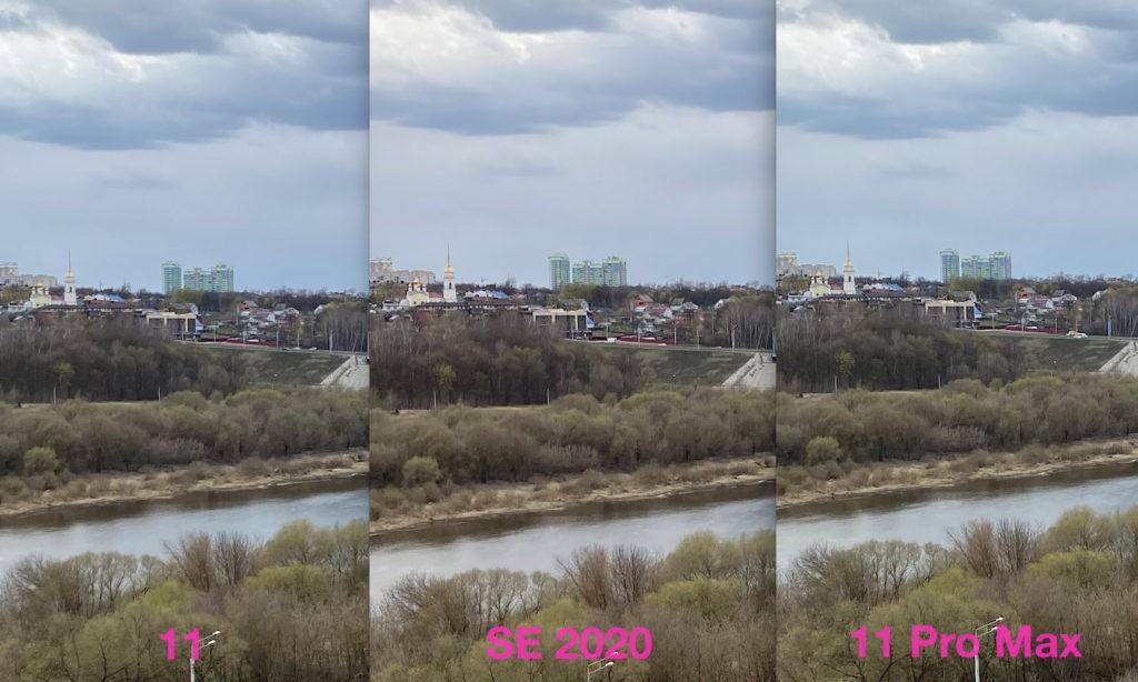 Сравнение фото с камер iPhone SE 2020, 11 и 11 Pro Max