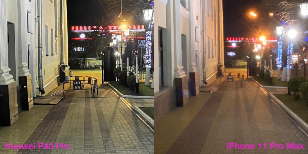 Ширики ночью: Huawei P40 Pro и iPhone 11 Pro Max
