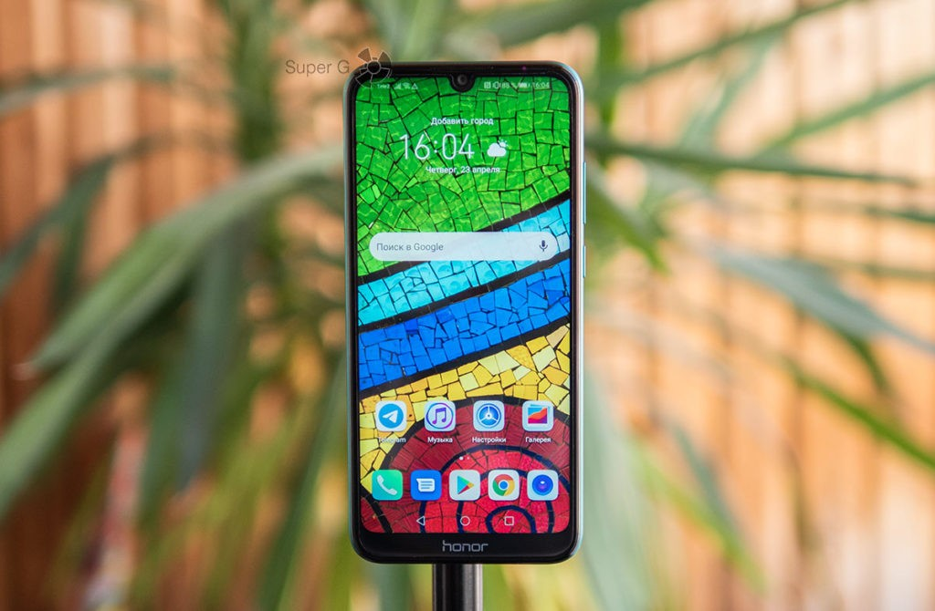 Цена Huawei 8A Prime