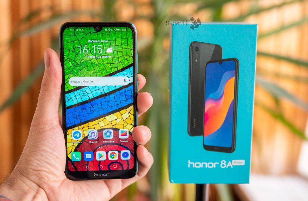 Huawei 8A Prime коробка и комплектация