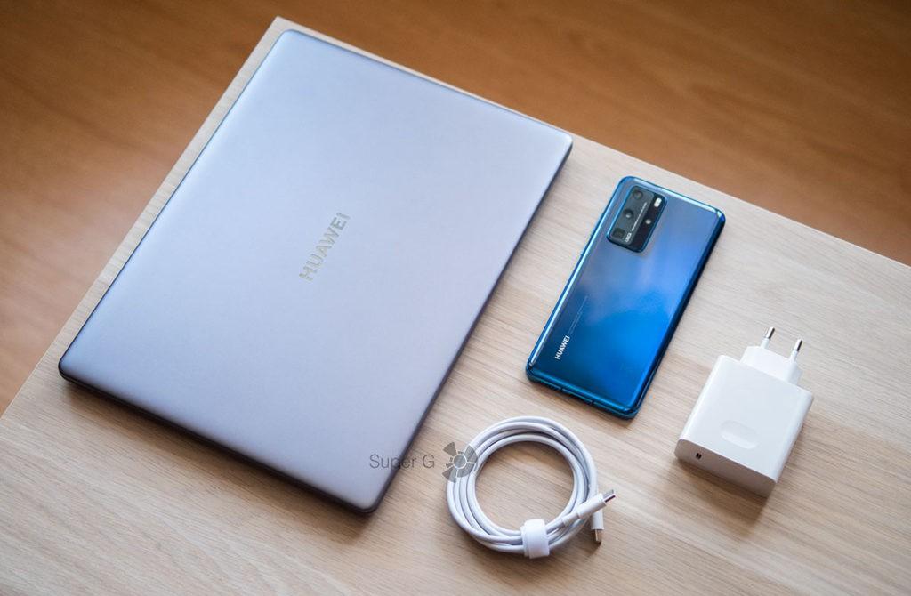 Huawei Matebook 13 2020 комплеткация и зарядка