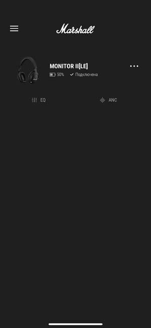 Приложение Marshall Bluetooth App iOS 3