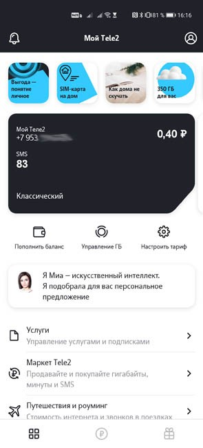 My Tele2 App 1