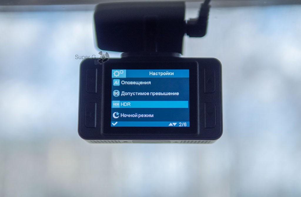 Настройки Neoline G-Tech X77
