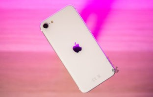 Обзор iPhone SE 2 на SuperG.ru