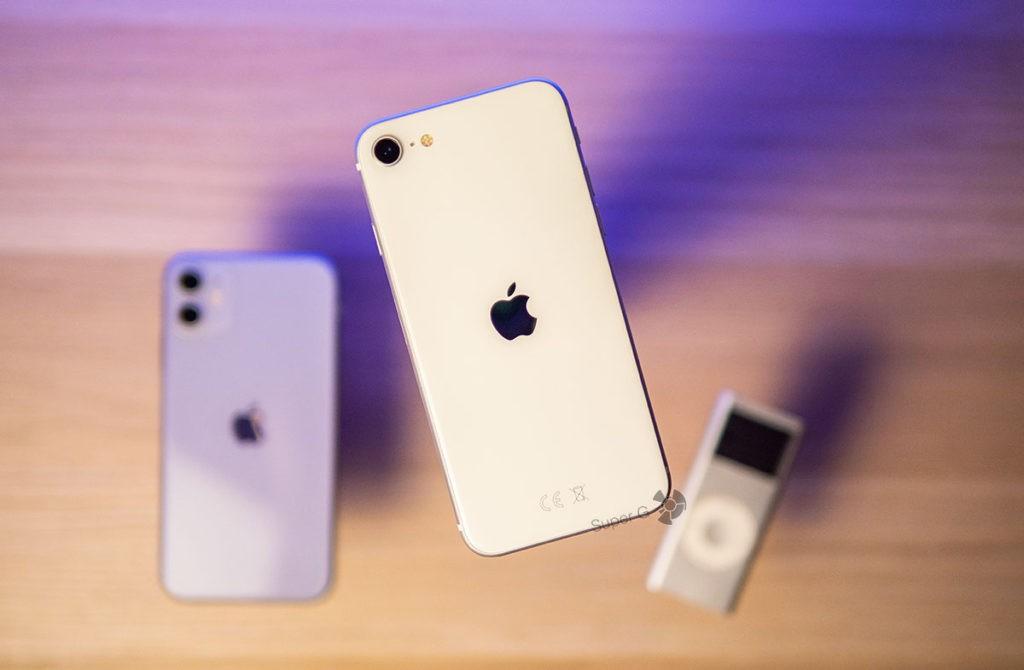 Купить iPhone SE 2
