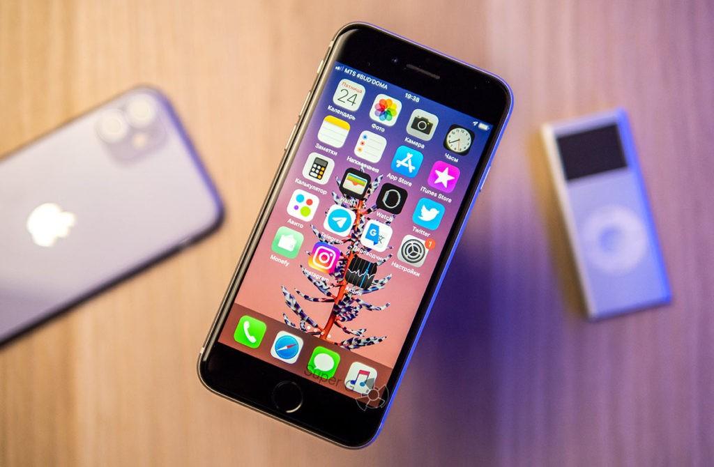 Цена iPhone SE 2 в России