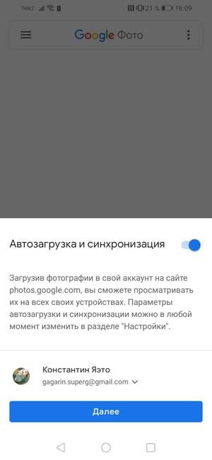 Photos App 1