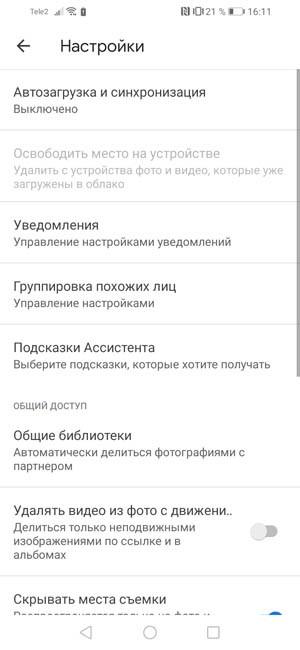 Photos App 3